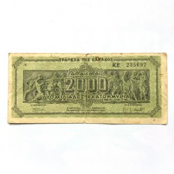 2000 Greek Drachmai 1944...